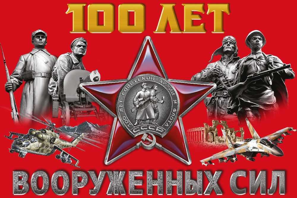 https://veteranygrodno.grsu.by/wp-content/uploads/2018/01/5e721aa451d2b0f10323fe122d7995c9.jpg
